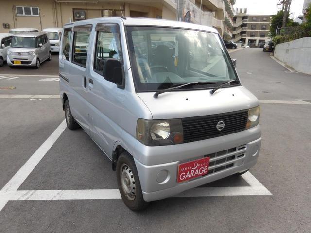 沖縄県中頭郡中城村の中古車ならクリッパーバン レンタアップ現状販売車