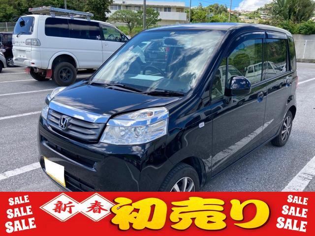 沖縄県の中古車ならライフ C バックカメラ 本土車 Bluetooth機能対応ナビ