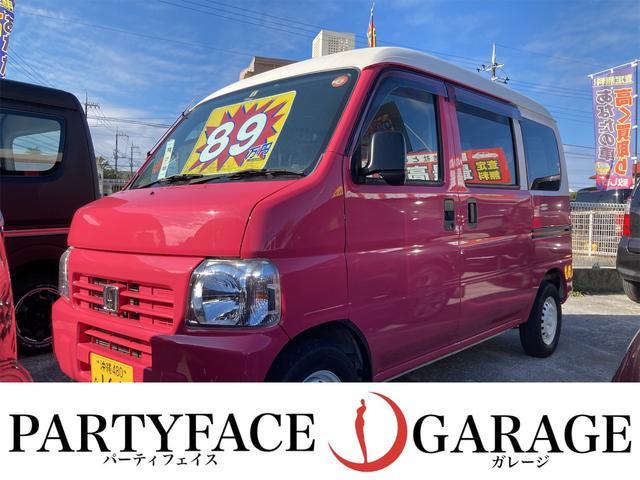 沖縄県の中古車ならアクティバン SDX キーレス キッチンカー