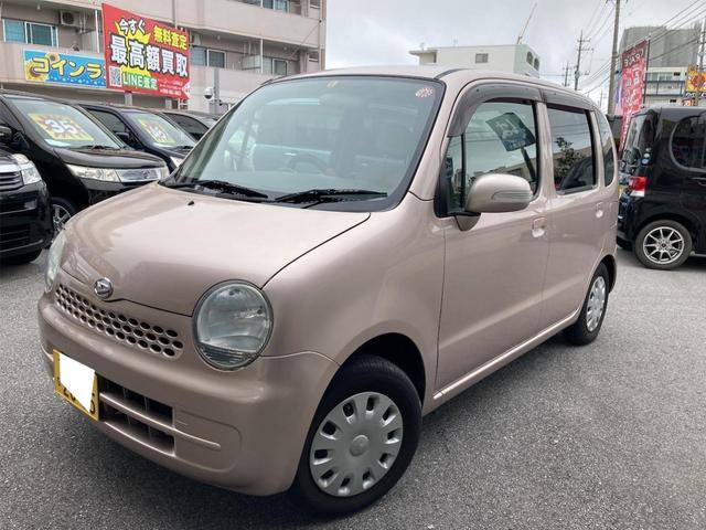 沖縄県の中古車ならムーヴラテ X ユーザー買取 現状販売
