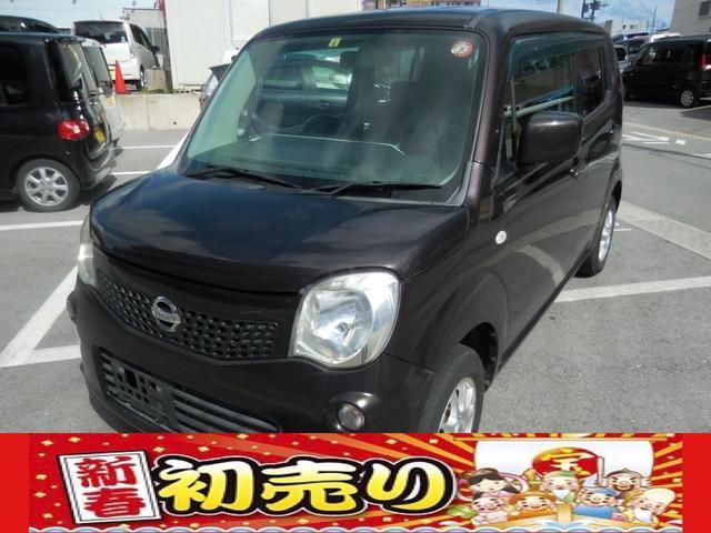 沖縄県の中古車ならモコ S 社外アルミホイール