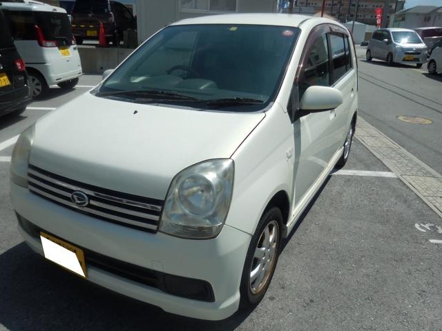 沖縄県浦添市の中古車ならミラアヴィ X ユーザー買取車