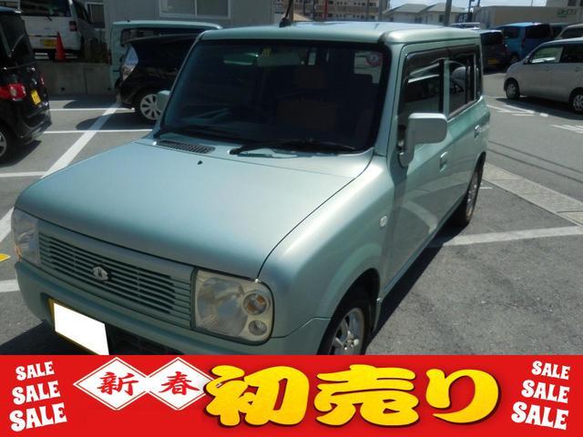 沖縄県宜野湾市の中古車ならアルトラパン X ユーザー買取車