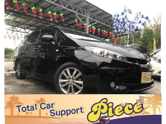 ウィッシュ:沖縄県中古車の新着情報