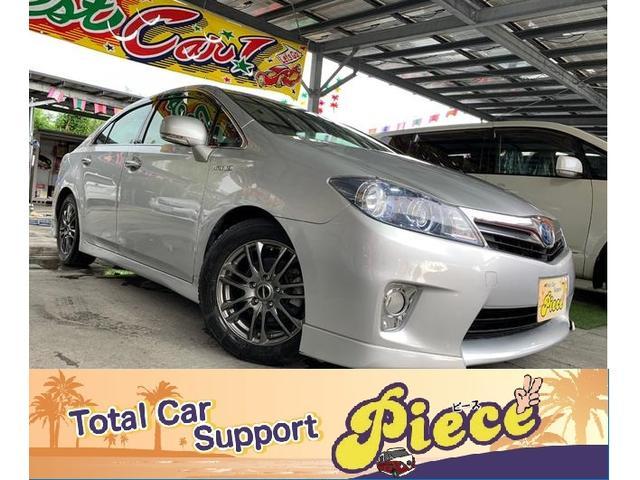 沖縄県の中古車ならSAI S ASパッケージエアロver 保証2年付 プリクラッシュ