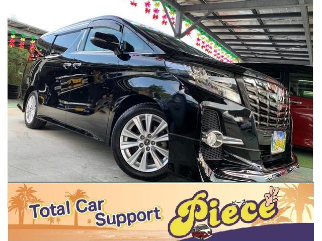 沖縄の中古車 トヨタ アルファード 車両価格 309万円 リ済込 2016(平成28)年 4.9万km ブラック
