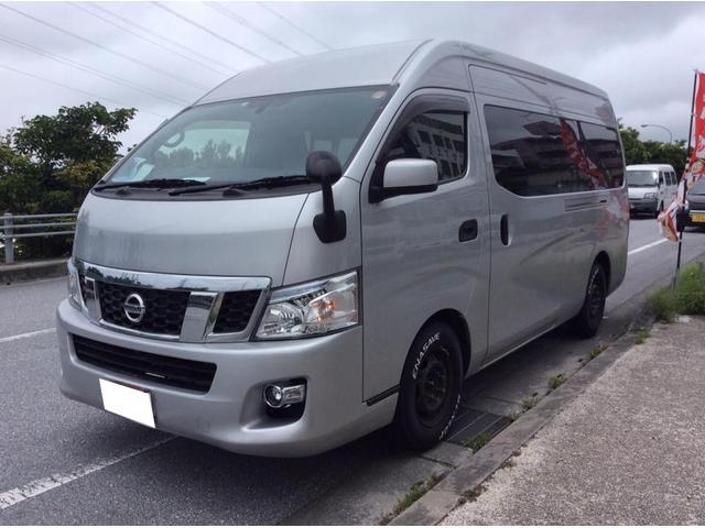 沖縄県の中古車ならNV350キャラバンバン スーパーロングワイドDX