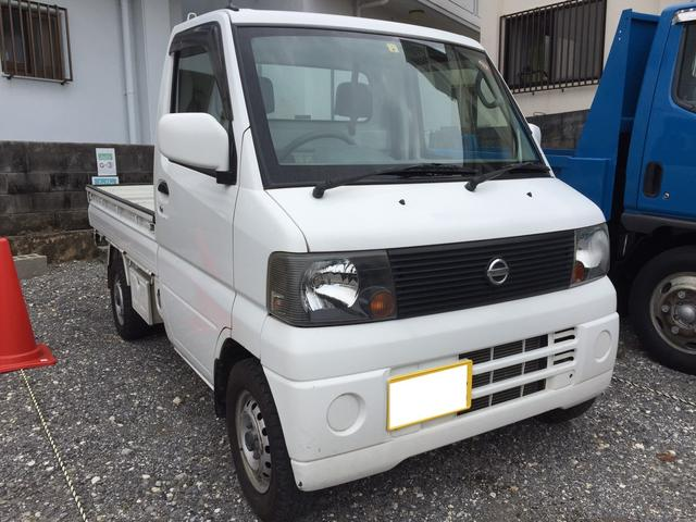沖縄県の中古車ならNT100クリッパートラック SD