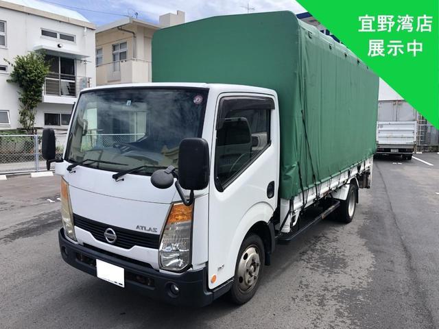 沖縄の中古車 日産 アトラストラック 車両価格 152万円 リ済別 2009(平成21)年 20.6万km ホワイト