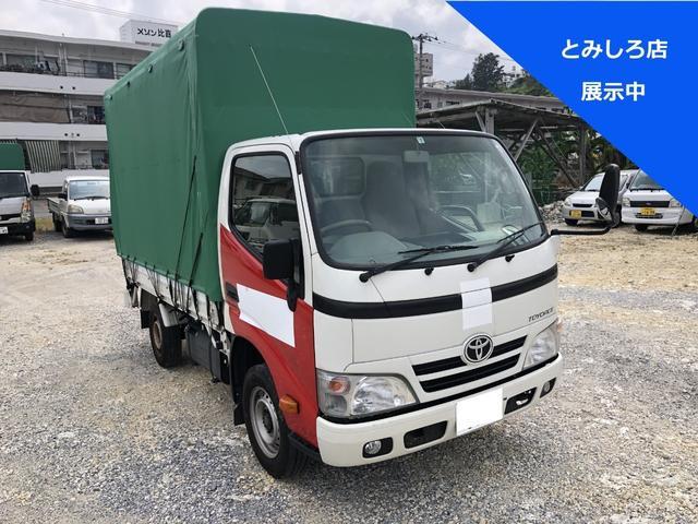 沖縄県宜野湾市の中古車ならトヨエース  1.5トン幌パワーゲート ナビ・AT・ガソリン車