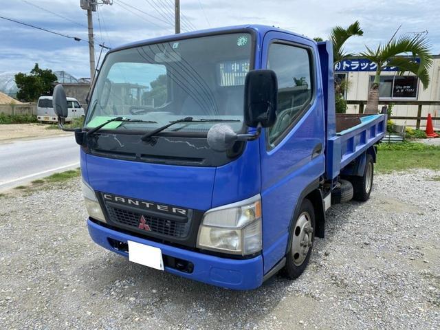 沖縄県宜野湾市の中古車ならキャンター 2tダンプ