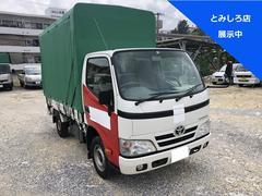 トヨエース 1.5t幌・パワーゲート・AT・ナビ・ETC