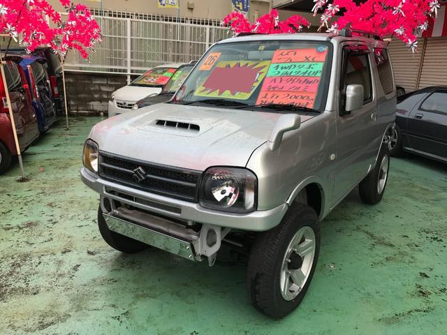 沖縄の中古車 スズキ ジムニー 車両価格 129万円 リ済別 平成26年 0.2万km シルバー