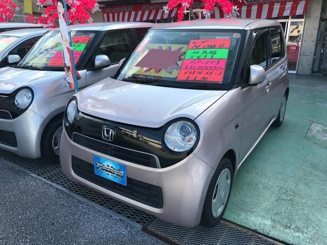 沖縄県の中古車ならN-ONE G アイドリングストップ