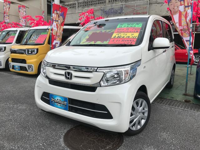 沖縄の中古車 ホンダ N-WGN 車両価格 99万円 リ済込 2018(平成30)年 0.9万km パール
