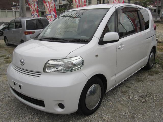 沖縄県の中古車ならポルテ 130i HIDセレクション ブラックレザーシートカバー