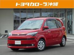 沖縄の中古車 トヨタ スペイド 車両価格 111万円 リ済別 平成25年 4.4万K レッド
