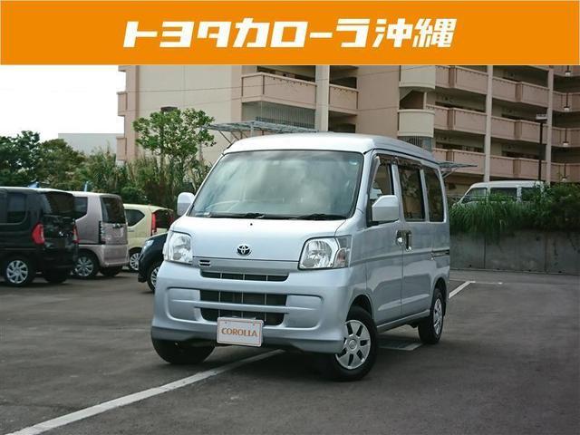 沖縄県の中古車ならピクシスバン クルーズ