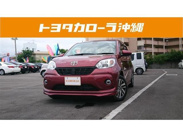 沖縄県の中古車ならパッソ X Gパッケージ