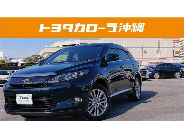 ハリアーハイブリッド:沖縄県中古車の新着情報