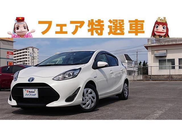 沖縄の中古車 トヨタ アクア 車両価格 147万円 リ済別 2017(平成29)年 2.5万km ホワイト
