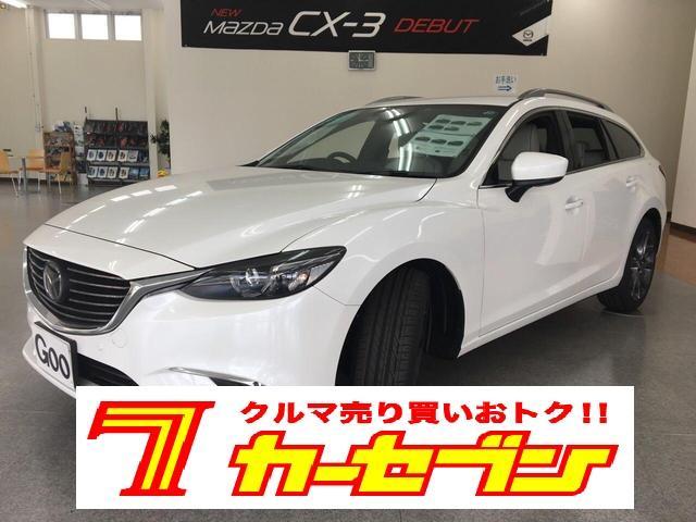 沖縄の中古車 マツダ アテンザワゴン 車両価格 288万円 リ済込 2016(平成28)年 1.2万km パールホワイト