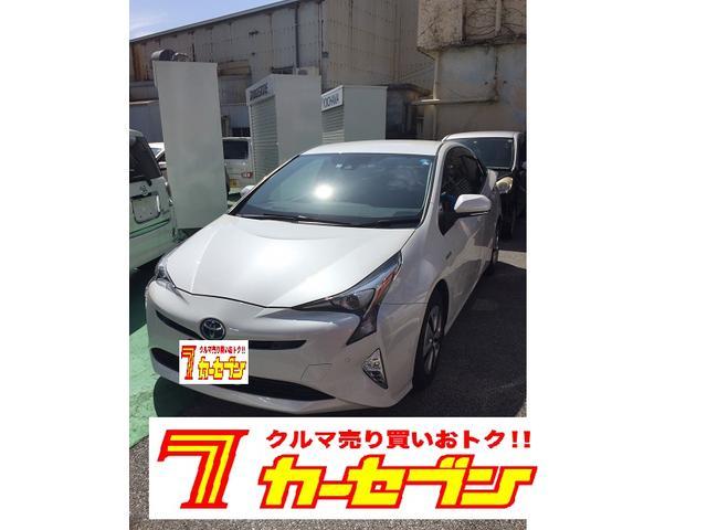沖縄の中古車 トヨタ プリウス 車両価格 195万円 リ済込 2016(平成28)年 3.7万km ホワイトM