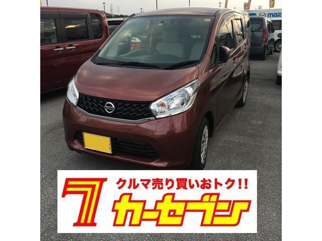 沖縄の中古車 日産 デイズ 車両価格 77万円 リ済込 2014(平成26)年 1.6万km ブラウン