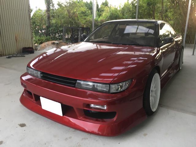 沖縄県の中古車ならシルビア  SR載せ替え公認 車幅公認 2名公認