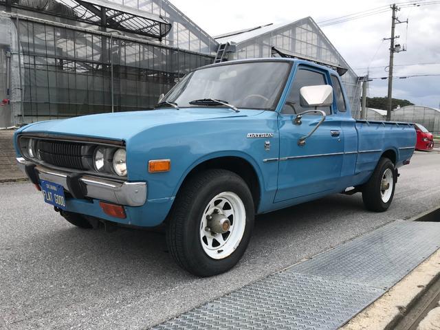沖縄県の中古車ならダットサントラック キングキャブ