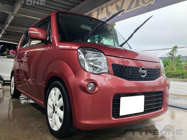 沖縄県うるま市の中古車ならモコ 2年保証 X ワンオーナー修復歴なし 社外ナビ 本土車