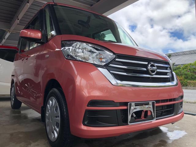 沖縄の中古車 日産 デイズルークス 車両価格 69万円 リ済込 2017(平成29)年 8.8万km ピンクM