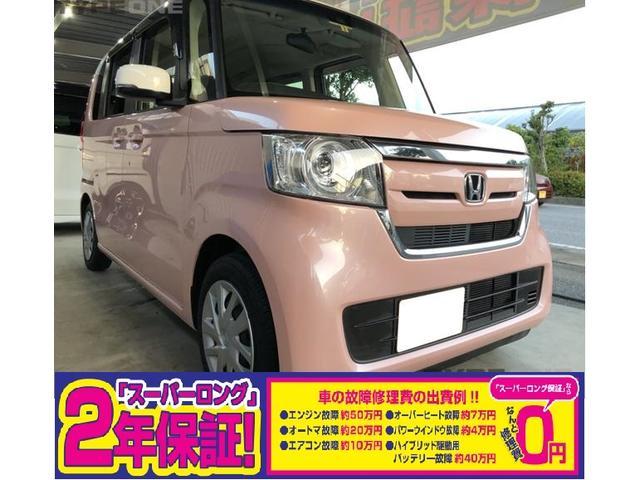 沖縄の中古車 ホンダ N-BOX 車両価格 135万円 リ済込 2018(平成30)年 3.7万km ピンクII