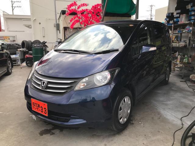 沖縄の中古車 ホンダ フリード 車両価格 39万円 リ済込 2012(平成24)年 8.0万km ダークブルー