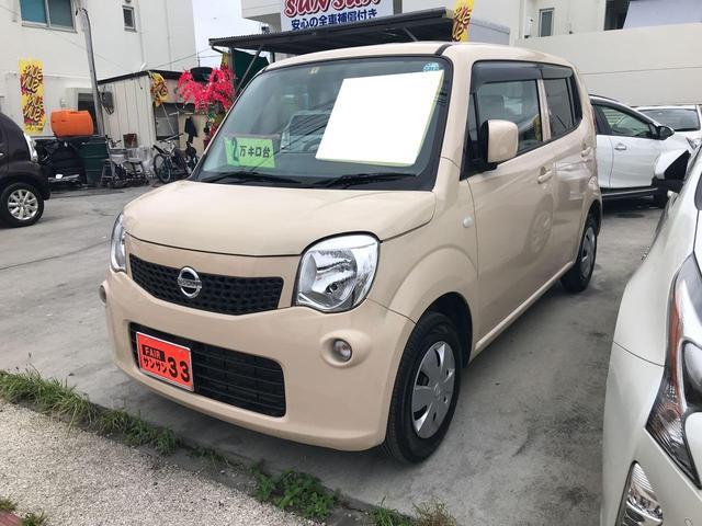 沖縄の中古車 日産 モコ 車両価格 45万円 リ済込 2013(平成25)年 2.9万km ベージュ