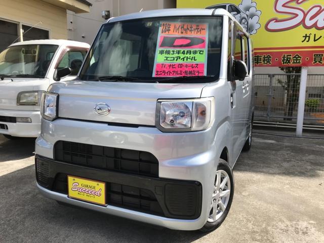 沖縄の中古車 ダイハツ ハイゼットキャディー 車両価格 89万円 リ済込 平成28年 1.1万km グレー