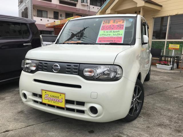 沖縄県の中古車ならキューブ 15X インディゴ+プラズマ インテリジェントキー