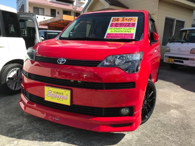 沖縄県の中古車ならスペイド G モデリスタ
