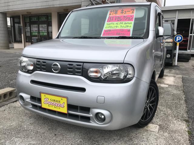 沖縄の中古車 日産 キューブ 車両価格 49万円 リ済込 2015(平成27)年 9.7万km グレーM