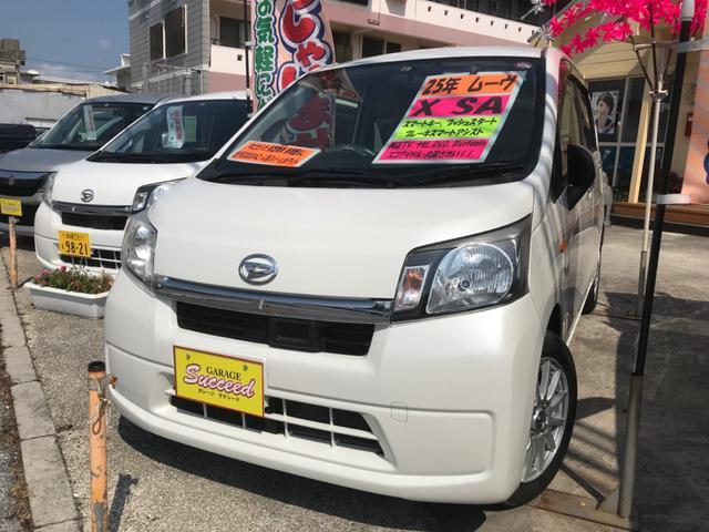 沖縄県の中古車ならムーヴ X SA プッシュスタート