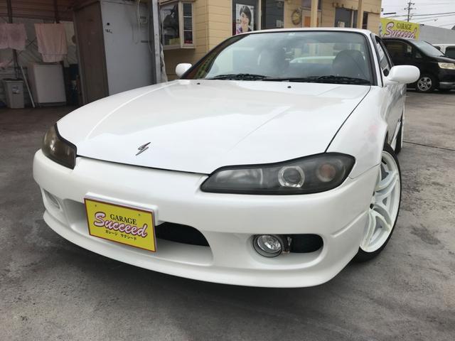 沖縄県の中古車ならシルビア