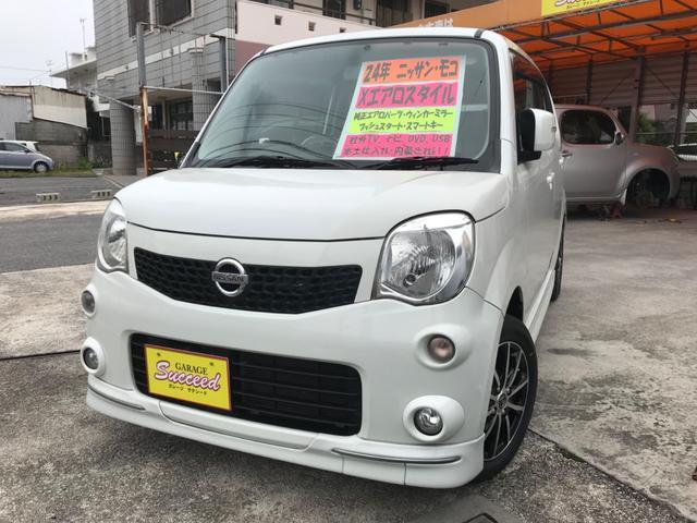 沖縄の中古車 日産 モコ 車両価格 49万円 リ済込 2012(平成24)年 9.0万km パールホワイト