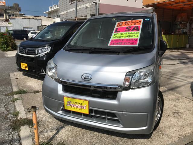 沖縄県沖縄市の中古車ならムーヴ L SA エコアイドル