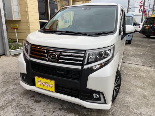 沖縄県沖縄市の中古車ならムーヴ カスタム X ハイパーSAII 純正エアロ・アルミ・LEDヘッドライト・エコアイドル・プッシュスタート・スマートキー・ハーフレザーシート・シートヒーター・ストラーダナビ・Bluetooth付き