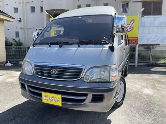 沖縄の中古車 トヨタ ハイエースワゴン 車両価格 139万円 リ済込 2003(平成15)後 7.0万km ベージュII