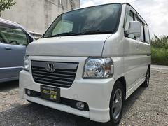 沖縄の中古車 ホンダ バモス 車両価格 79万円 リ済込 平成24年 6.4万K パールホワイト