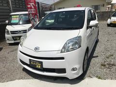 沖縄の中古車 ダイハツ ブーンルミナス 車両価格 65万円 リ済込 平成21年 6.4万K パールM