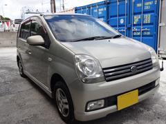 沖縄の中古車 ダイハツ ミラアヴィ 車両価格 15万円 リ済込 平成15年 6.9万K ゴールド