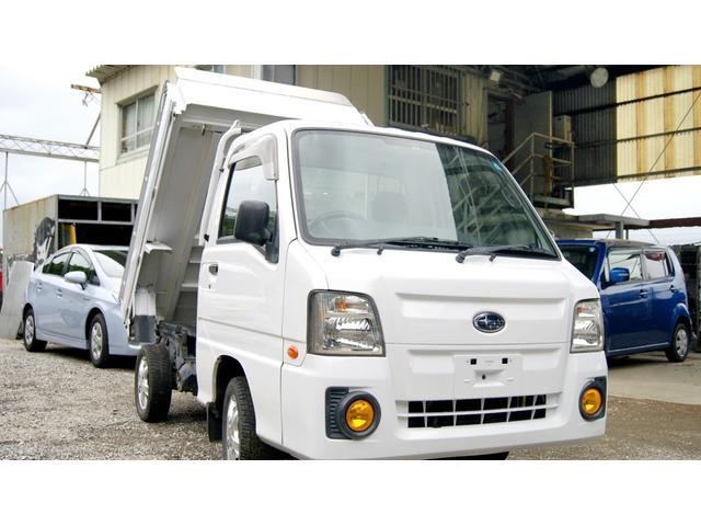 沖縄県の中古車ならサンバートラック ダンプ 4WD AC PS