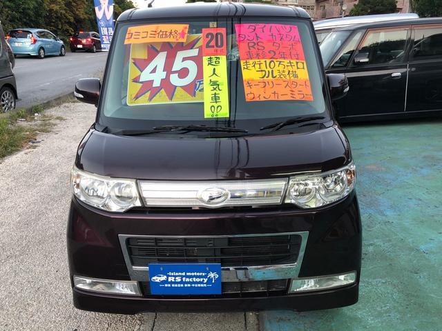沖縄県の中古車ならタント カスタムVセレクションターボ